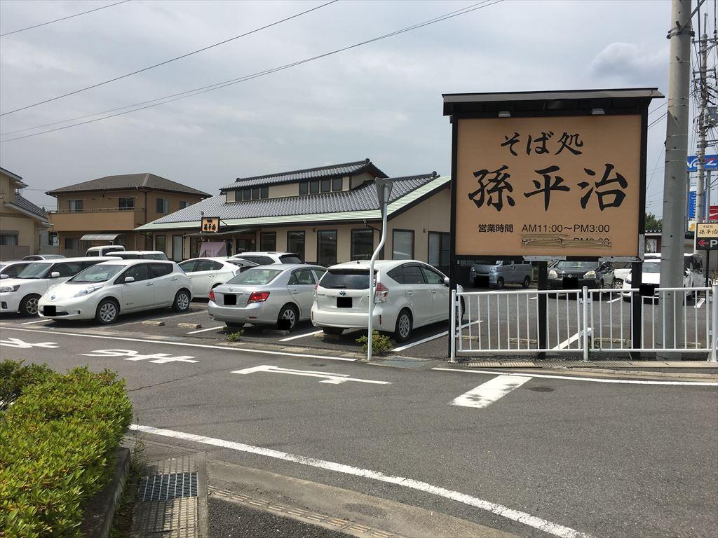 この 近く の 蕎麦 屋