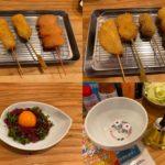 高崎駅のすぐ近く!串カツ田中 高崎駅西口店を夜にひとりで訪問 火傷しそうなほど肉汁たっぷりの「串カツ牛」「串カツ豚」に舌鼓