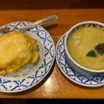 高崎駅東口の近く!本格タイ料理屋のムアンタイをディナーで訪問 数種類のスパイスが奏でるマイルドな辛味や独特の甘みが味わえる「グリーンカレー」